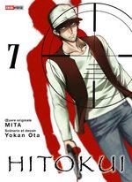 Hitokui 7 Manga