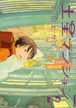 La cité Saturne 2 Manga