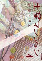La cité Saturne 4 Manga