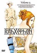 Rahxephon 5