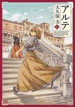 Arte 6 Manga
