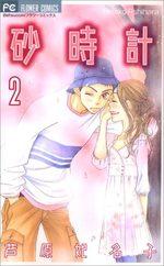 Le Sablier 2 Manga