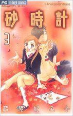 Le Sablier 3 Manga