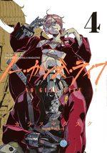 No Guns Life 4 Manga