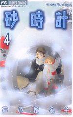 Le Sablier 4 Manga