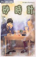 Le Sablier 5 Manga
