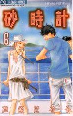 Le Sablier 6 Manga