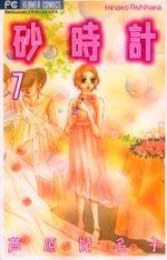 Le Sablier 7 Manga