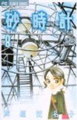 Le Sablier 8 Manga