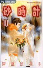 Le Sablier 10 Manga