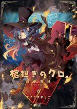 Le Voyage de Kuro 6 Manga
