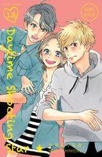 Daytime Shooting Star 13 Manga
