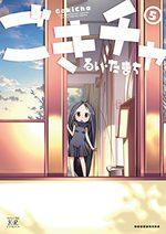 Gokicha 5 Manga