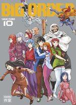 Big Order 10 Manga