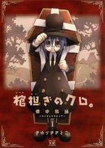 Le Voyage de Kuro 1 Manga