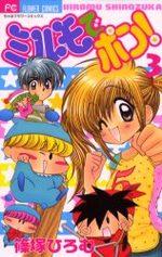 Mirumo 3 Manga