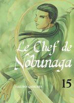 Le Chef de Nobunaga # 15