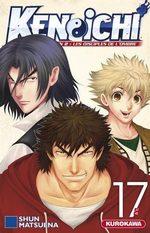 Kenichi - Le Disciple Ultime 17