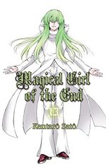 Magical Girl of the End T.13 Manga