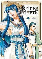 Reine d'Égypte # 2