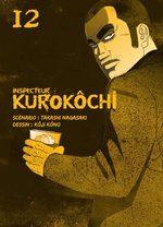 Inspecteur Kurokôchi # 12