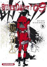 Sukedachi nine T.5 Manga