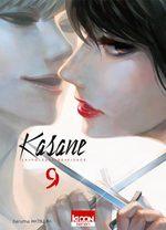 Kasane – La Voleuse de visage # 9