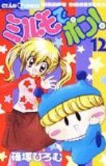 Mirumo 12 Manga