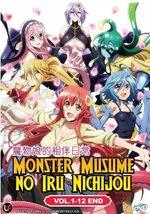 Monster Musume no Iru Nichijô 1 Série TV animée