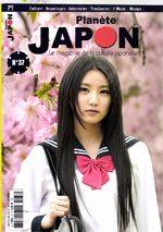 Planète Japon 37 Magazine