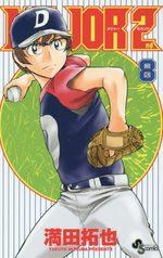 MAJOR 2nd 8 Manga