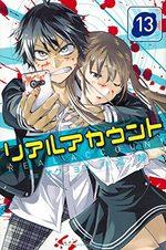 Real Account 13 Manga