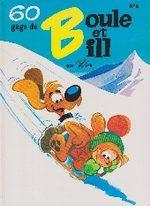 Boule et Bill 6 BD