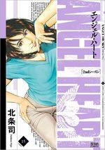 Angel Heart - Saison 2 15