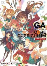 GA: Geijutsuka Art Design Class Core Curriculum 1 Artbook