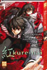 Kure-nai T.1 Manga