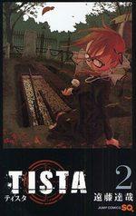 Tista 2 Manga