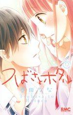 L'amour à l'excès 9 Manga