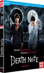 Death Note 1 Drama