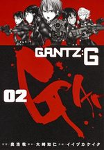 Gantz G 2