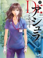 Dr. Ashura 1 Manga