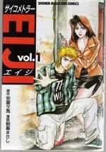 Psychometrer Eiji 1 Manga