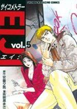Psychometrer Eiji 5 Manga