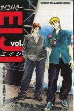 Psychometrer Eiji 7 Manga