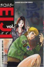 Psychometrer Eiji 9 Manga