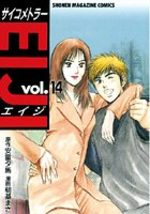 Psychometrer Eiji 14 Manga