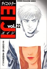 Psychometrer Eiji 22 Manga