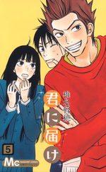 Sawako 5 Manga