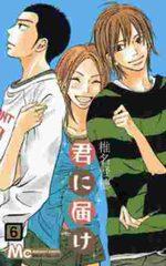 Sawako 6 Manga