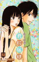 Sawako 7 Manga
